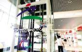 图文:08残奥标志登陆青岛国际机场