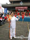 组图:北京2008残奥会火炬传递西安段精彩瞬间