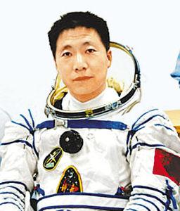 航天英雄杨利伟