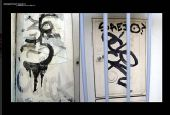 组图:原创嘻哈风格涂鸦展1