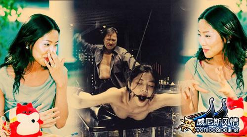 在电影节竞赛单元影片《阴兽》中饰演一名被当成玩物捆绑sm的艺妓
