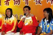 图文:金牌选手与香港志愿者座谈 邱健笑容满面