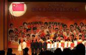 图文:金牌选手与香港市民联欢 高唱国歌