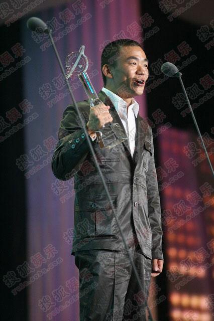 王宝强质朴发言引得阵阵笑声和掌声