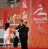 图文:北京残奥会圣火武汉传递 程瑜接过火炬