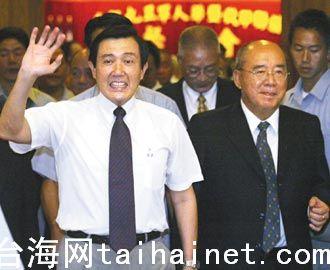 """马英九对于""""总统兼任党主席""""一事""""已不排斥""""。"""