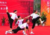 图文:残奥会圣火长沙传递 精彩表演为圣火助威
