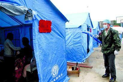会理县震中区建成一所帐篷医院