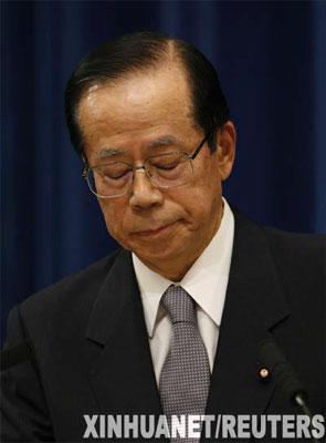 9月1日,日本首相福田康夫在东京举行的记者招待会上发表讲话。福田康夫在当晚举行的记者会上宣布辞职。新华社/路透