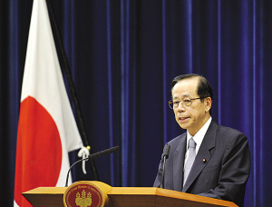 9月1日,福田康夫在记者招待会上发表讲话。