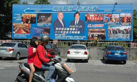 国共领导人的巨幅照片,吸引了台湾很多路人的关注。