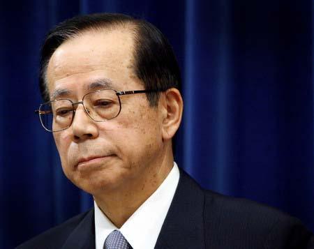 福田康夫突然宣布辞职