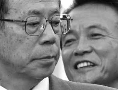 麻生太郎(右)自认为能取代福田康夫