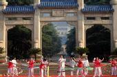图文:残奥圣火南京传递 起跑仪式上的文艺演出
