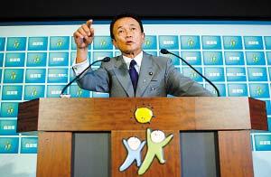2日,日本自民党干事长麻生太郎在自民党总部称,他有资格接任首相一职。