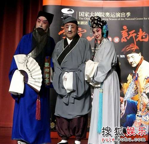 (从左至右)李宝春、孙正阳、黄宇琳合照