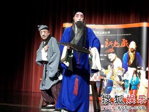 《十五贯·测字》李宝春扮演况钟,孙正阳扮演娄阿鼠