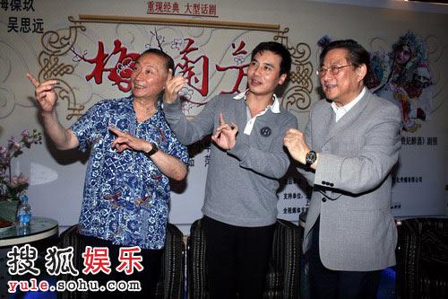 梅葆玖先生现场教戏