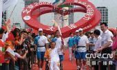 组图:北京残奥会火炬在大连传递