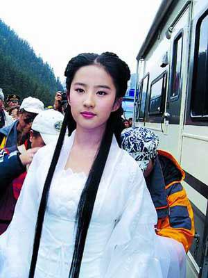 拍摄《神雕》时刘亦菲专门从北京运来了保姆车