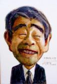 武建军奥运漫画―国际奥委会委员冈野俊一郎