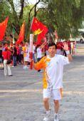 图文:北京残奥会圣火在洛阳传递 火炬手王兴军