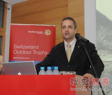 瑞士国家旅游局的中国区主任Simon Bosshart