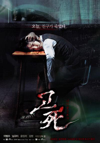 2018韩国票房排行榜_韩演员票房号召力榜单 全智贤无悬念第一