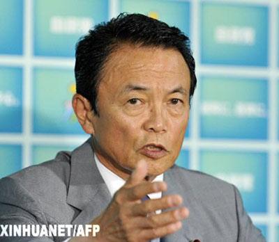 9月2日,日本自民党干事长麻生太郎在位于东京的自民党总部称,他有资格接任首相一职。日本首相福田康夫已经在9月1日晚宣布辞职。新华社/法新