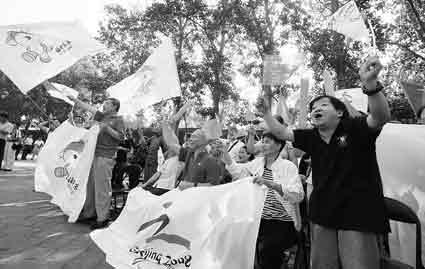 在颐和园,很多残疾人朋友赶来为火炬传递加油 摄/记者付丁