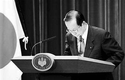 9月1日,日本首相福田康夫在当晚举行的紧急记者会上宣布辞职。