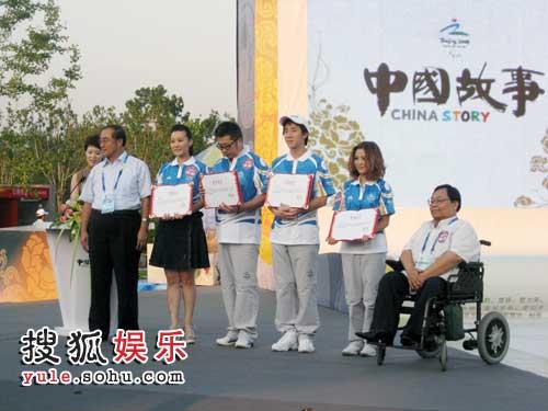 众人被授予明星志愿者称号