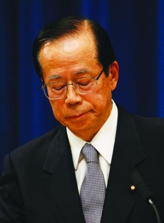 9月1日,福田黯然辞职。