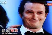 图:第65届威尼斯电影节最佳影片奖揭晓