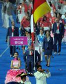 图文:残奥会开幕式入场仪式 黎巴嫩代表团
