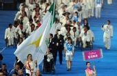 图文:残奥会开幕式入场仪式 塞浦路斯代表团