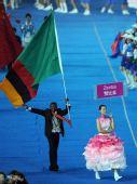 图文:残奥会开幕式入场仪式 赞比亚代表团