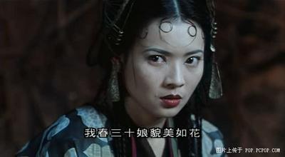 朱茵被捉奸在床_周星驰曾痴等朱茵 蓝洁瑛被爆插足(图)-搜狐娱乐
