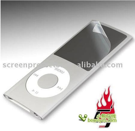 传说中的iPod nano 4G播放器