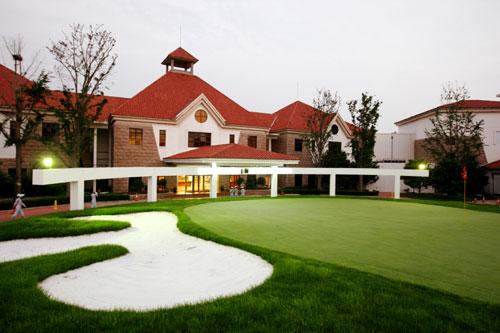 图文:青岛华山高尔夫俱乐部 球场会所外观