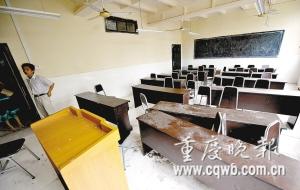 已是开学时间,教室里却十分混乱。