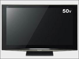 Panasonic松下PZR900系列液晶电视