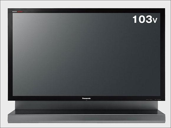 TH-103PZ800