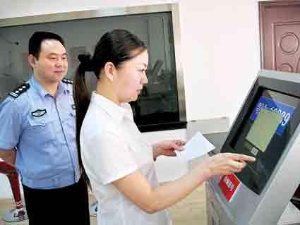 深圳四城市试用 2002式 个性化机动车号牌 高清图片