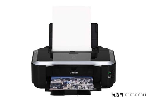 新墨水佳能发布新腾彩iP4680/iP3680