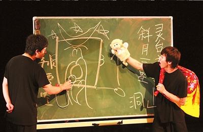开幕演出《西游记》。本报记者蒲东峰摄