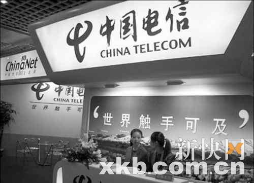 ■业内专家认为,中国电信要想做好C网的增值业务,一要做大用户基数,二要开发有针对性的业务。