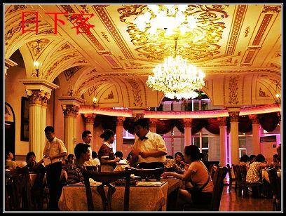 哈尔滨华梅西餐厅_哈尔滨华梅西餐厅面包_梅西儿子