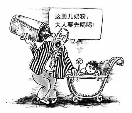 手绘冯宝宝教程