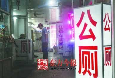 """郑州火车站广场附近冒出不少""""1元厕"""""""